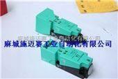 LH40-D80-CP1距离40mm接近开关LH40-F152-A3:90-250VC