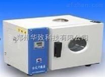 QZ77-104电热恒温鼓风干燥箱