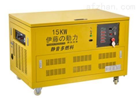 出售伊藤动力15kw汽油发电机