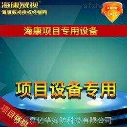 海康威视 DS-6912UD 解码器