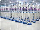 身高体重测量仪优质电子身高体重测量仪价格