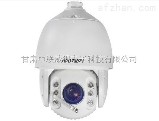 海康1080P高清智能球机DS-2AF7225I-A