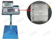 带打印电子台称_落地式微型打印台称50kg,60kg,75kg
