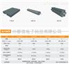 广州都信防雷接闪接地保护系列非金属接地模块避雷器