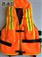 提供消防专用充气救生衣,充气救生衣,救生衣