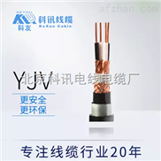 YJV-3*35低压电缆 电力线路输配电用线