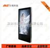 新款竖立式18.5寸壁挂电梯广告机,黑色1080高清液晶广告机