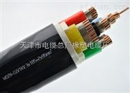 MYJV矿用高压电力电缆