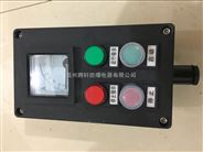 BZC8060防爆防腐操作柱