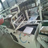 专业生产袖口式纸箱套膜热收缩包装机