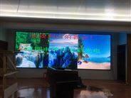 超大P1.6高清LED大屏幕价格