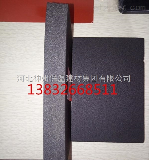 标准B1级橡塑保温材料生产厂家