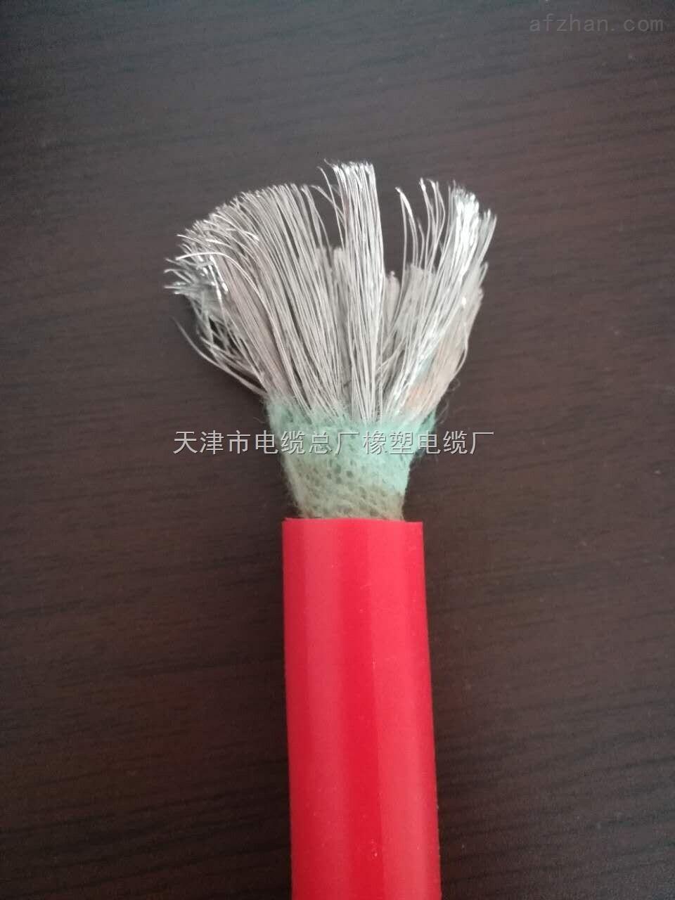 硅胶电缆YGCR-3*4+1*2.5