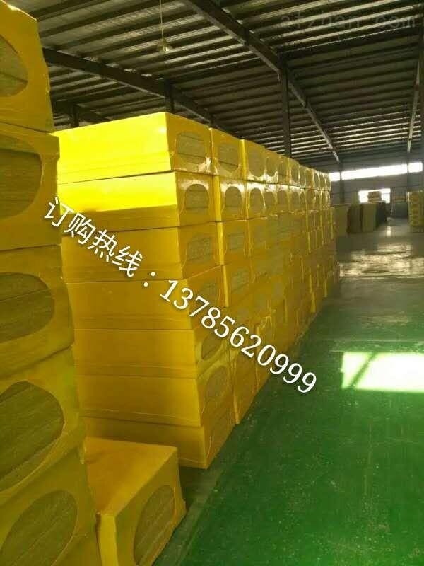 保温材料岩棉板12000*1200*75