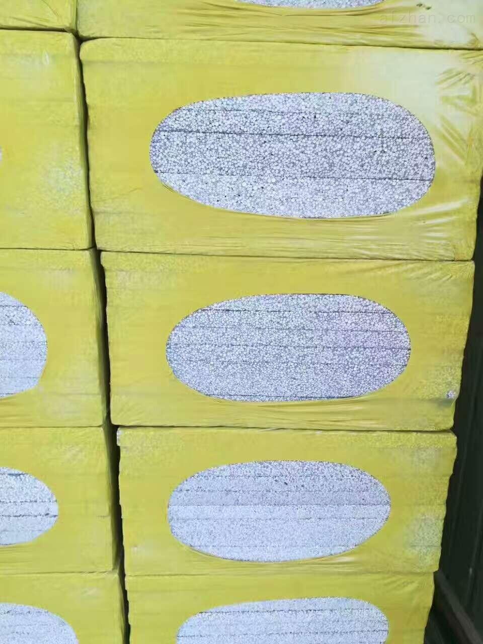 保温材料硅质聚苯板