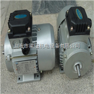 清华紫光电机-紫光电机介绍-YS系列电机与Y2系列电机的区别
