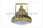 FLD230防爆免维护LED照明灯(IIC)
