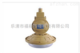 FLD(SBD)1102免维护节能防爆灯
