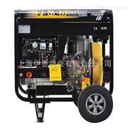 190A小型户外便携式发电电焊机