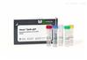 Venor®GeM 支原体污染检测试剂盒(qPCR法)