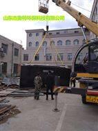 新疆克拉玛依机场医院一体化污水处理设备-环保检查必备
