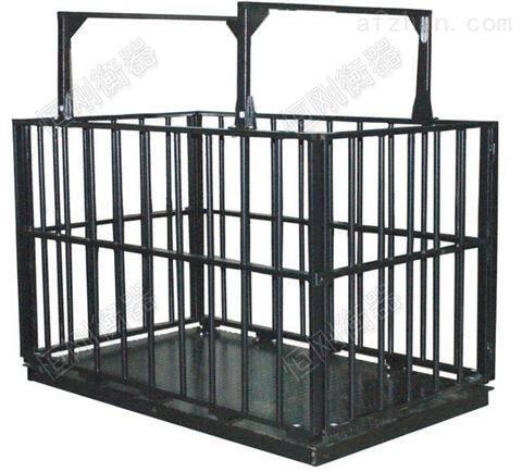 养殖猪电子围栏秤