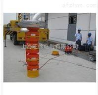 优质供应便携式110KV-GIS全电压(230KV)交流耐压试验系统
