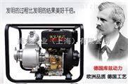 3寸柴油高压消防水泵的价格