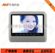 18.5寸液晶屏显示器