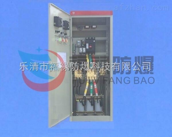 jj01-55kw自耦降压启动器