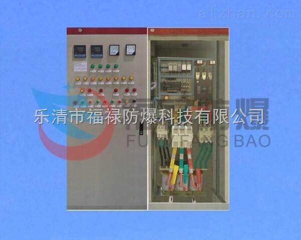 jj02h-75kw自耦降压启动器