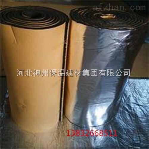 供应B1级橡塑保温管规格