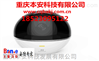 重庆监控公司,本安科技安防专家为您服务