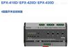 十键可编程控制智能开关面板-PL-CP202