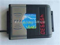分体式智能ic卡水控机