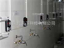 浴室刷卡水控器,淋浴节水器,淋浴水控机