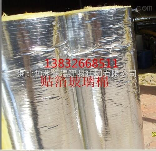 山西厂房屋顶优质玻璃棉卷毡价格