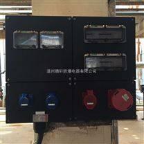 三防电源检修箱
