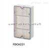 FDCH221模块保护盒(IP65)选配