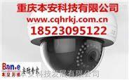 监控摄像头安装,重庆监控摄像头安装,本安科技安防专家为您服务