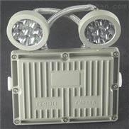 90分钟停电防爆应急灯IP55/BT6-36V