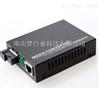 海南|海口|三亚|光纤终端盒|监控光纤收发器|光纤溶接设备|海南梦行者科技有限公司