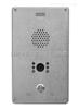 YA109银行地铁ip可视对讲紧急求助一键呼叫终端