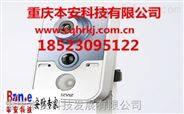 重庆监控系统,重庆监控系统工程,本安科技安防专家为您服务
