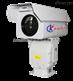 红外热成像仪HW-TI250Z106S