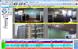 RM3000CS-企业版MC视频复核报警管理软件