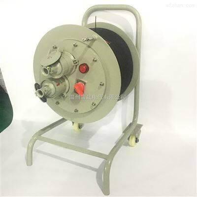 BDX51-2/32KP厂家直销防爆检修电缆盘 移动式防爆拖线盘