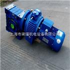 UDL020B3-1.1UDL无极变速器-三凯UDL无极器报价