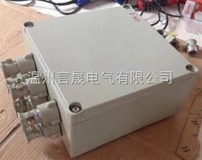 ejx-20/20增安防爆接线箱