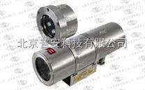 KBA112红外补光网络矿用防爆摄像机